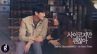 Lee Suhyun of AKMU - In Your Time   It's Okay to Not Be Okay (사이코지만 괜찮아) OST PART 4 MV   ซับไทย