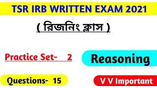 Reasoning || Practice Set- 2 || TSR (IRB) Written Exam || @PCN Study & Vlogs