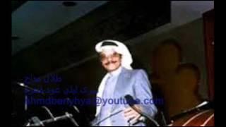 اغاني طرب MP3 طلال مداح / سرى ليلي عود منفرد ... تحميل MP3