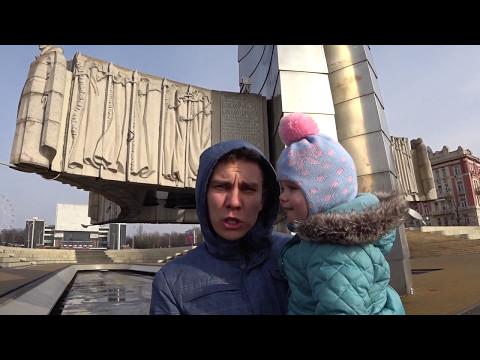 Путешествие в РОСТОВ-НА-ДОНУ с ребенком на машине. Основные достопримечательности Ростова-на-Дону