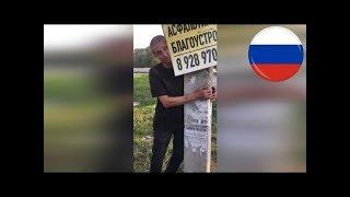 ЛУЧШИЕ РУССКИЕ ПРИКОЛЫ 2018 СЕНТЯБРЬ Подборка новых русских приколов 2018 # 20