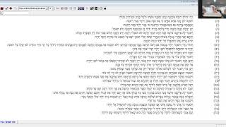 """הרב יעקב אברמסון: ספר שמואל א: פרק א (י""""ז בסיון תש""""פ)"""