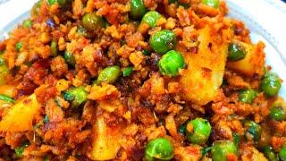 ऐसे बनाये भुना मसालेदार वेजीटेरियन कीमा   | Bhuna Vegetarian Keema | Soya Aloo Matar keema recipe