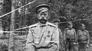 100 лет со дня расстрела царской семьи. Фрагмент Ньюзтока RTVI