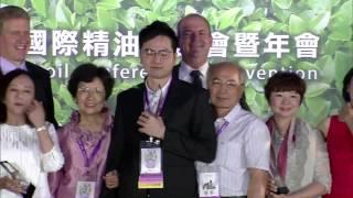 2016年的多特瑞台灣年會回顧影片
