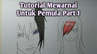 Cara Mewarnai Gambar Dengan Pensil Warna ฟรวดโอออนไลน ดทว
