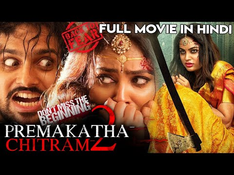 PREMA KATHA CHITRAM 2 (2020) | New Released Full Hindi Dubbed Movie | South Indian Blockbuster Movie