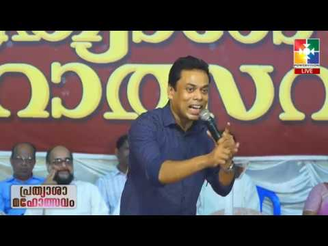 Br. Suresh Babu | Malayalam christian message  | 01.12.2019
