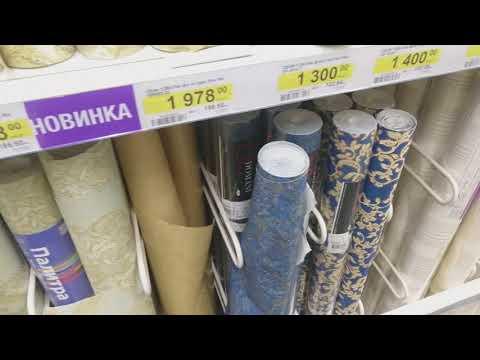РЕМОНТ КОРИДОРА - ЭТАПЫ РЕМОНТА