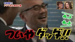 人気ドラマ、爆笑NG、ハプニングシーンまとめ動画full