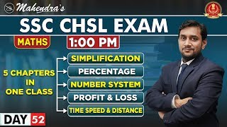 5 Topics in 1 Class | Maths | Prabal Mahendras | SSC CHSL | 1:00 pm