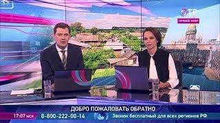 Незаконная перепланировка. Средний класс в России. Расчет налога на недвижимость по-новому