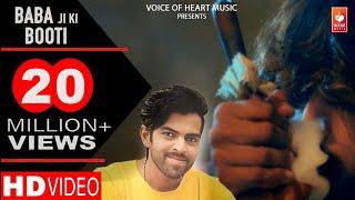 Baba Ji Ki Booti Masoom Sharma Latest Haryanvi Song Haryanavi 2018 Voice Of Heart Music