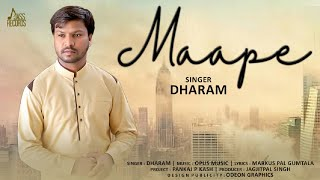 Maape | (Full HD) | Dharam | New Punjabi Songs   - YouTube