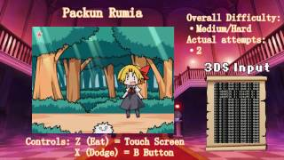 Playing With 3DS Controller Plus: Touhou Rhythm Carnival Scarlet - All Minigames On Hard