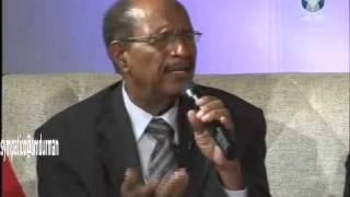تحميل اغاني الفنان عثمان مصطفى - بيني ما بينك MP3