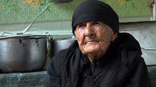 105 წლის სოფო ბებო გუდამაყრიდან