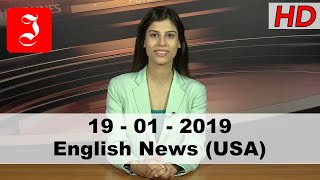 News English USA 19th Jan 2019