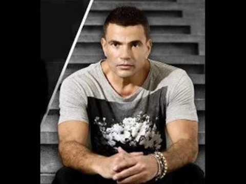Best Of  Amr Diab - Banadeek Ta'ala