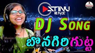 Bonagiri Gutta-( Dance Mix )-Dj Srinu Bns