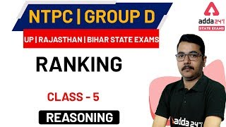 Ranking (Class-5) | Reasoning | NTPC | Group D | UP | Rajasthan | Bihar State Exams - Download this Video in MP3, M4A, WEBM, MP4, 3GP