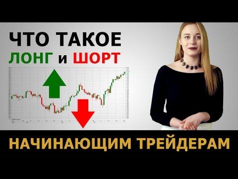Как заработать деньги на курсе валют через интернет