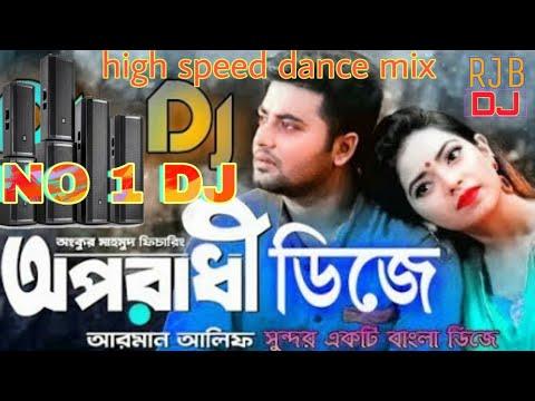 oporadhi hindi version dj song download