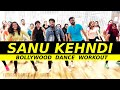 Sanu Kehndi Bollywood Dance Workout | Kesari | Easy Dance Choreography | FITNESS DANCE With RAHUL