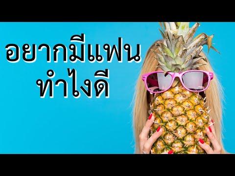 ครีมไทยซื้อโรคสะเก็ดเงิน