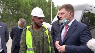 Губернатор Сергей Фургал проверил ход ремонтных работ на крупных магистралях города Юности
