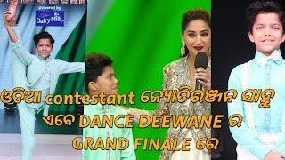 Odia contestant Jyoti Ranjan Sahoo now in DANCE DEEWANE GRAND FINALE    VOTE HIM    DANCE DEEWANE
