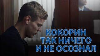"""В эфире """"СЭ"""" Сергей Егоров и Дмитрий Симонов."""