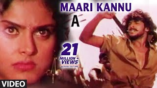 "Maari Kannu Full Video Song | ""A"" Kannada Movie Video Songs 