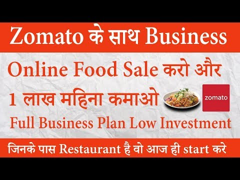 mp4 Business Zomato, download Business Zomato video klip Business Zomato
