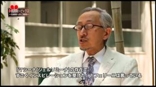 「映像のまち・かわさき」トピックスvol.14