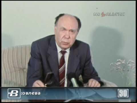 Интервью члена Президентского совета Александра Яковлева 21.08.1990