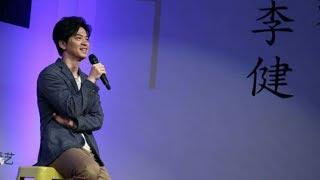 李健 Li Jian《看見李健四大高校健談會》20151119 第一站  清華大學「看見青春~大時代背景下的個人生活」