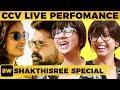Chekka Chivantha Vaanam Songs Live Performance by Shakthisree Gopalan   Simbu, A R Rahman   MY 343