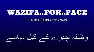wazifa for acne scars - Video hài mới full hd hay nhất