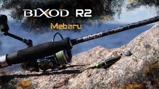 Обзор спиннинга JS Bixod R2 Mebaru