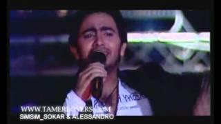 مازيكا تامر حسني - حاجات علمتهالك حفلة عيد الحب HD تحميل MP3