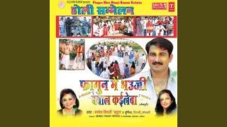 Aso Rang Dihein Joban Hamar - YouTube