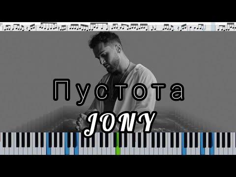 JONY - Пустота (кавер на пианино + ноты)