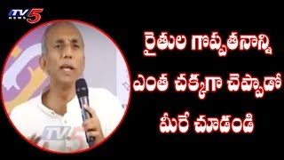 Mr.Prasad Hilarious Speech About FARMERS in MITS College Connect Program | TV5 News
