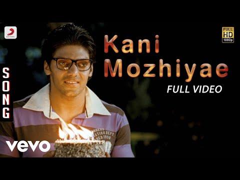 Kani Mozhiyae  Karthik, Megha