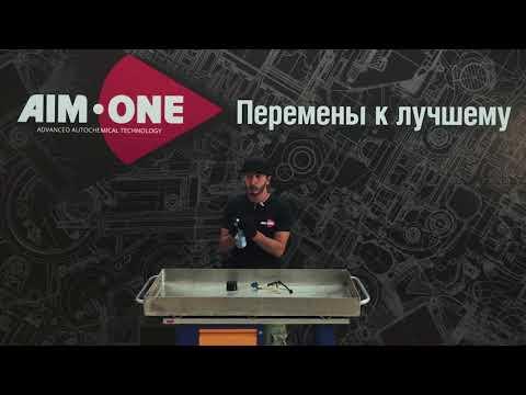 Очиститель электронных контактов Aim-One Electric Switch & Contact Cleaner 100 мл
