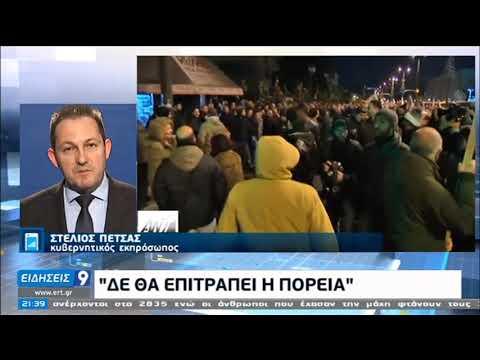 Αντιδράσεις για τον εορτασμό Πολυτεχνείου – Σφραγίστηκε το Ίδρυμα | 14/11/20 | ΕΡΤ