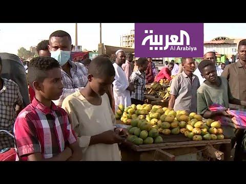 العرب اليوم - شاهد: السودان يقرر إغلاق أكبر سوق سلع في البلاد بسبب