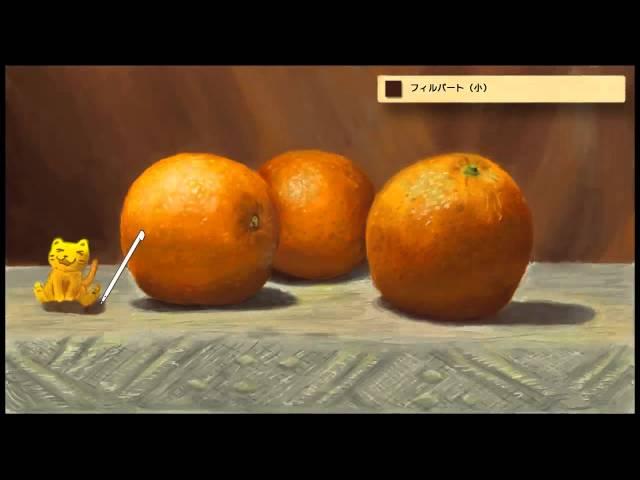 【じっくり絵心教室】基本コース ミニレッスン4「オレンジ」(Art Academy Oranges)
