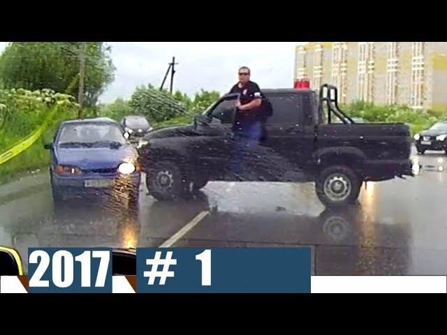 Дураки и дороги 2017 Сборник безумных водителей #1